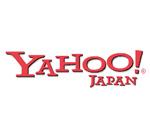 Yahooカテゴリ